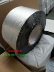 陕西铝箔防腐胶带
