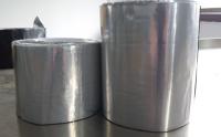 广西1.1mm厚铝箔防腐胶带